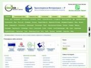 Seoca.ru - белый общетематический каталог сайтов с возможностью платной и бесплатной регистрации. (Россия, Челябинская область, Челябинск)