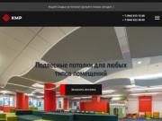 Монтаж реечного потолка. Заказать замер! (Россия, Нижегородская область, Нижний Новгород)
