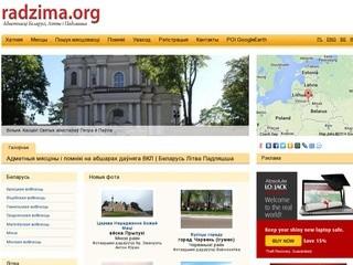 Radzima.org