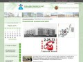 Официальный сайт Менделеевска