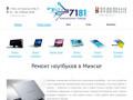 Ремонт компьютеров, ноутбуков, телефонов и планшетов (Белоруссия, Минская область, Минск)