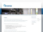 Компания ИТЕРИЯ - надежная опора в мире информационных технологий. (Россия, Белгородская область, Белгород)