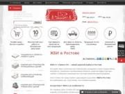 ЖБИ в Ростове-на-Дону / цены на жби / железобетонные изделия / завод жби