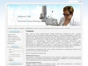 Высококачественная УЗИ диагностика в Миллерово
