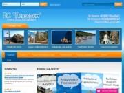Паломническая служба | Паломнические туры и отдых в Крыму
