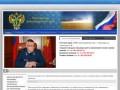 Прокуратура Краснодарского края (Официальный сайт прокуратуры Краснодарского края)