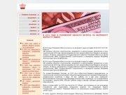 В 2010 году в Псковской области затраты на капремонт вырастут вдвое