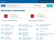 Павловский Посад - Портал города