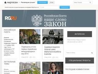 Rg.mirtesen.ru