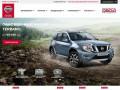 Nissan   Автоцентр ОВОД - купить Ниссан у официального дилера в Москве