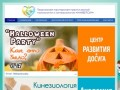Психологический центр УНИВЕРСУМ