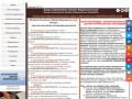 Московский центр переводов - это полный спектр услуг по оперативному выполнению профессиональных переводов любой сложности, специфики, тематики и объемов на самых выгодных условиях в Москве. (Россия, Московская область, Москва)