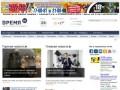 Информационный ресурс Оренбургской области (новости Оренбургской области)