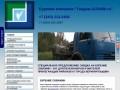 Буровая компания Тандем, скважина на воду. (Россия, Свердловская область, Екатеринбург)