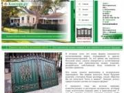 Ковторг.ру : Кованые ворота и калитки, ограждения, заборы, решетки на  окна