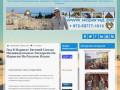 Гид в Израиле проведение индивидуальных экскурсий гид Евгений Скальт (Другие страны, Другие города)