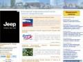 Вологодский информационный портал - новости города Вологды (Россия, г. Вологодская область, г. Вологда)