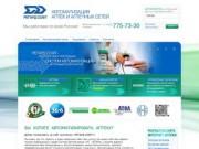"Компания ""Регард-софт"" - автоматизация аптек и сетей аптек программ ""Аксиома"" и ""Аптека 2005"" (Москва. Варшавское шоссе, д. 35, бизнес-центр ""RIVER PLAZA"", тел.: +7(495) 775-7330)"