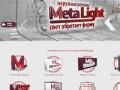 Рекламное агентство в Саратове MetaLight
