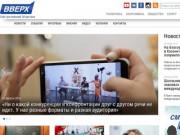 Вверх - сайт достижений Татарстана