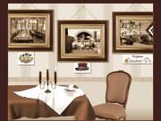 Кафе и рестораны Геленджика: Украинский дворик, Караван-сарай