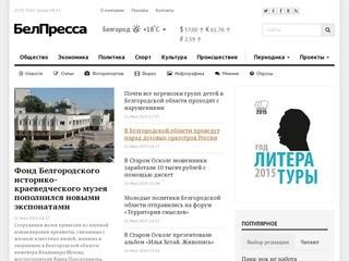 Belpressa.ru
