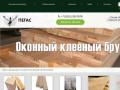 Производство мебельного щита из сосны. Тел. +7 (915) 218-76-76. (Россия, Нижегородская область, Нижний Новгород)