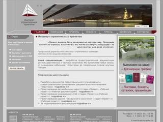 Генеральный план, совмещенный с проектом планировки, села Ломоносово Архангельской области