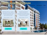 Элитная недвижимость Крыма | Апартаменты, дома, квартиры