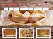 Доставка вкусных домашних пирогов и пиццы в СПб. Мы доставляем пиццу и пироги на любой вкус: пироги с мясом, джемом, с рыбной начинкой, пицца с различными ингредиентами и пр. Организация питания на производстве. (Россия, Ленинградская область, Санкт-Петербург)