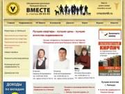 Купить квартиру в Липецке, коммерческая недвижимость в Липецке и Липецкой области