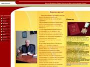 Вятско-Полянское Райпо, Вятские Поляны, вятскополянское райпо, официальный сайт