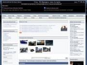 Новости Коми : Автомобильный портал Коми