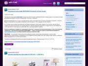 Корпоративный блог компании admitad GmbH