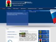 Официальный сайт органов местного самоуправления Нефтеюганского района