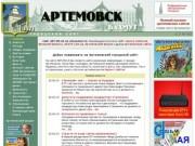 Art.dn.ua
