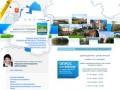 Официальный сайт Кыштыма (Челябинская область)