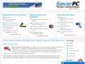 SeverPC  - Ремонт компьютеров в Плесецке и по району (Североонежске, п. Оксовский) Удаление банеров, удаление вирусов, установка Wіndows, установка программ. Выезд мастера на дом.