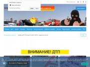 Происшествия в Самаре и области (Россия, Самарская область, Самара)