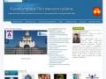 Официальный сайт администрации Петушинского района (Владимирская область)