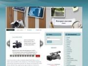 Интернет-магазин Перлант (всё для видеокамер)