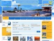 Туристическая фирма Альянс Плюс (тел: (3952) 240088)