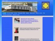 Национальный музыкально-драматический театр Республики Тыва имени В.Кок-оола (Тыва, г.Кызыл, телефон: +7 394222144)