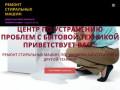 Ремонт бытовой техники на дому в городе Тюмень ежедневно с 8.00-21.00 ч. без выходных. (Россия, Тюменская область, Тюмень)