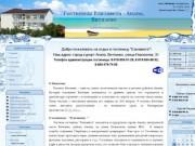 """Гостиница """"Елизавета"""" - Витязево, Анапа, частный сектор"""