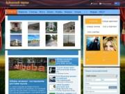 Социальный портал Буйнакска (Россия, Дагестан, г. Буйнакск)