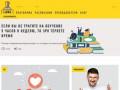 Образовательная платформа LABA (Украина, Киевская область, Киев)