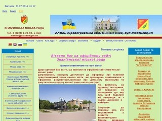 Zn-rada.at.ua