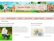 Интернет-магазин игрушек «Sylvanian Families ЕКБ» (Свердловская область, г. Екатеринбург, тел. +7 (902) 272-74-92) продукция компании Epoch