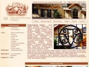 Банкеты на Рублевке - Ресторан Подмосковные Вечера в Жуковке
